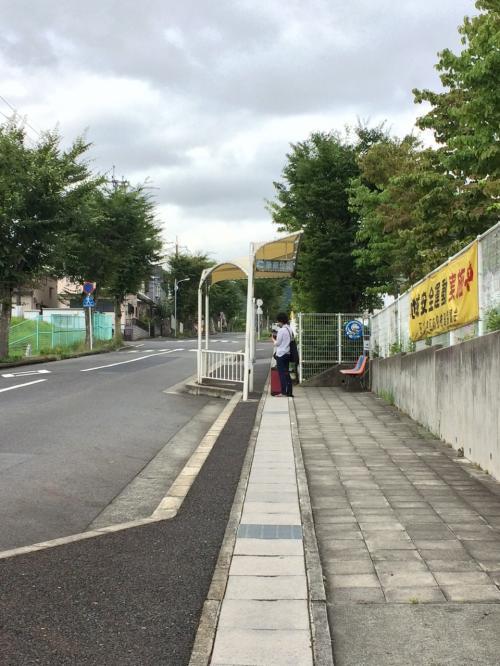 2day drive for NANKI~1日目:2015年8月24日月曜日~