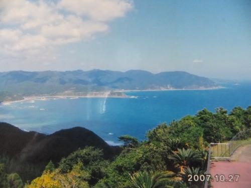 山陽道を通行して九州1周マイカーの旅16日間、11日目 なんこう、都井岬、鵜戸神社そうしてサンメッセ日南他。