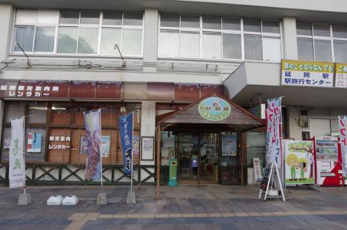 GW2015 延岡旅行その1 リバーピアでひでじビール!