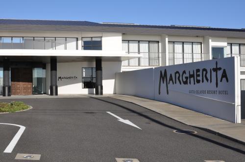 温泉へ行こう!『五島列島リゾートホテル MARGHERITA②』