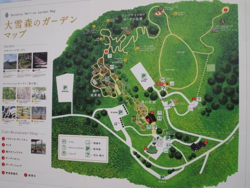 北海道ガーデンショー2015大雪♪大雪森のガーデンin上川町
