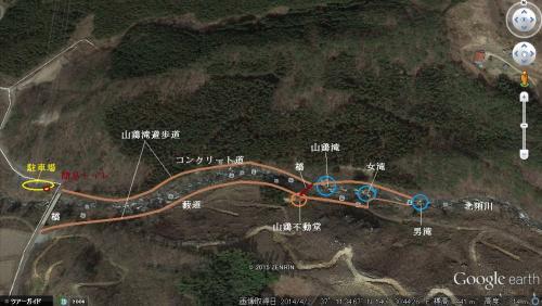 ◆ほんのり色付き始めた山鶏滝渓谷