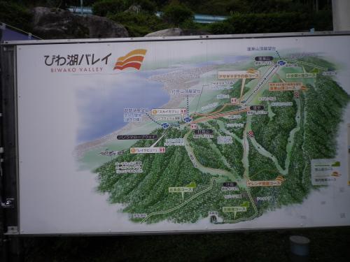 大人の修学旅行で琵琶湖に行ってきた。