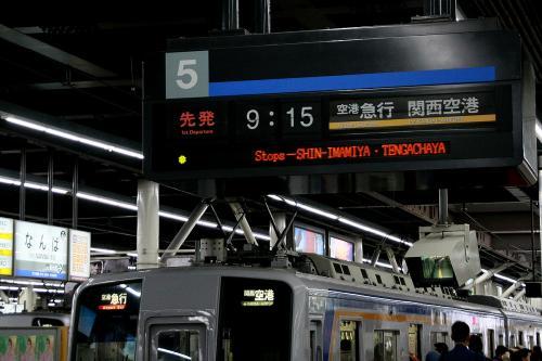 ピーチ仙台便で東北の桜の名所へ(その0、関空第2ターミナルまで歩いてみた)