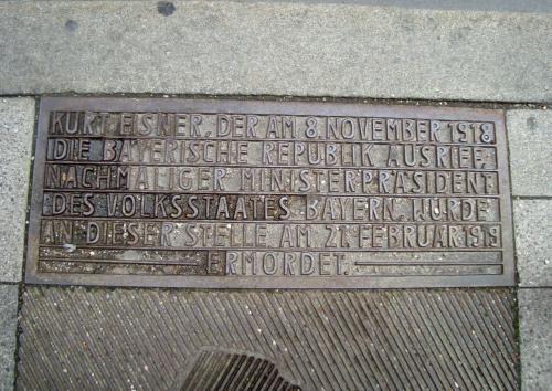 船頭二人のドイツ旅 ☆クルト・アイスナー、マイケル・ジャクソン、聖母教会、新市庁舎・他、食事はラーツケラーで