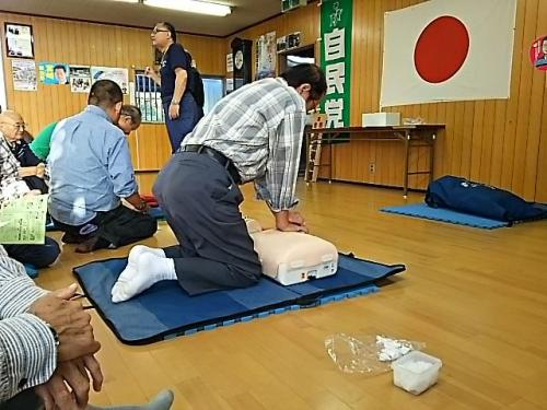 「AED」を学ぶ旅