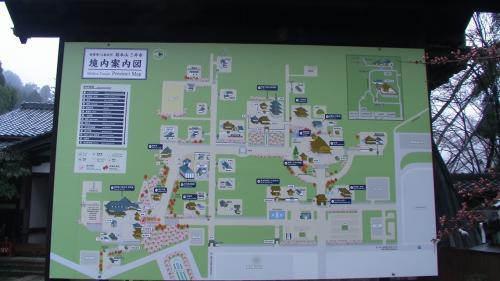 人生最大ロングドライブ旅行となりました!横浜~宮崎 ①大津