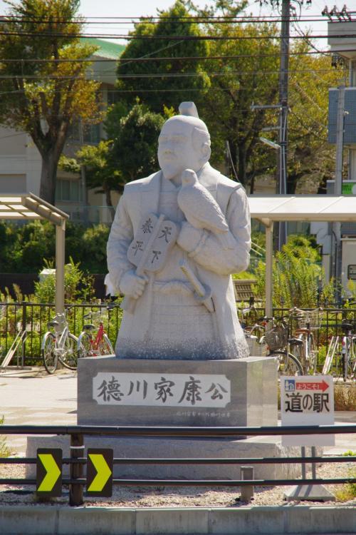 東海道 家康公の足跡を訪ねて④ ~三河名物の八丁味噌と家康御幣~