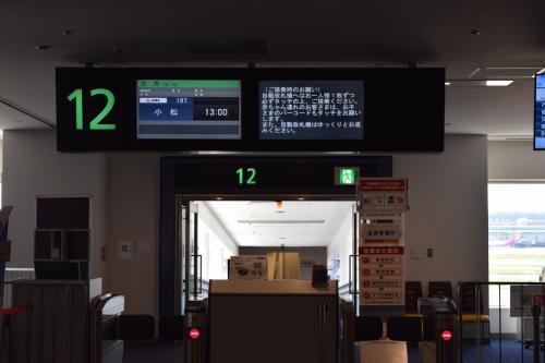 2015 SW どっか行かなくちゃ~北陸&京都♪ vol.1 山中温泉