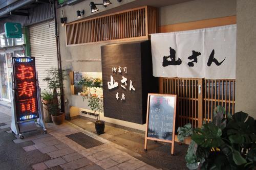 2015年 いくぜ金沢 弐の巻!!