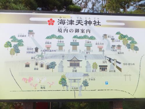 国指定史跡 宿場町の草津宿本陣から滋賀県近代美術館、そして明日、東寺の弘法市に行くので京都に泊まる。