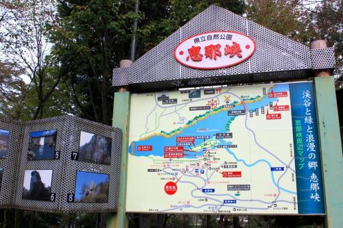 鉄道の日記念切符一人旅 恵那峡~大井宿を歩く~ 前半