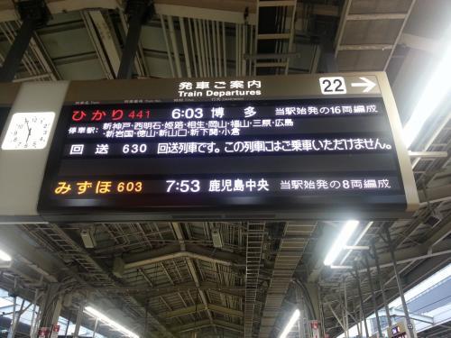 2015年6月、家族で旅行。池島炭鉱と長崎市内観光。1日目は炭鉱ツアー。