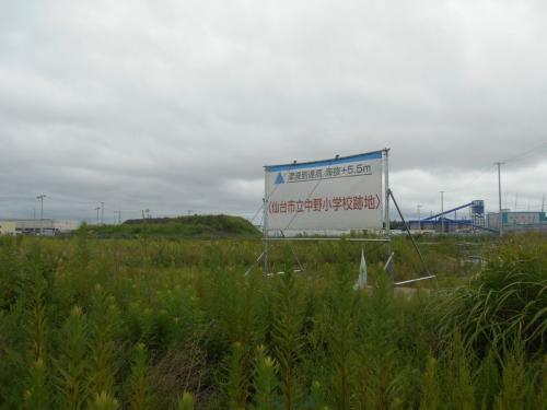 """宮城のB級でマイナーな観光地めぐり1508 「日本一低い山 """"日和山""""」  ~仙台・宮城~"""
