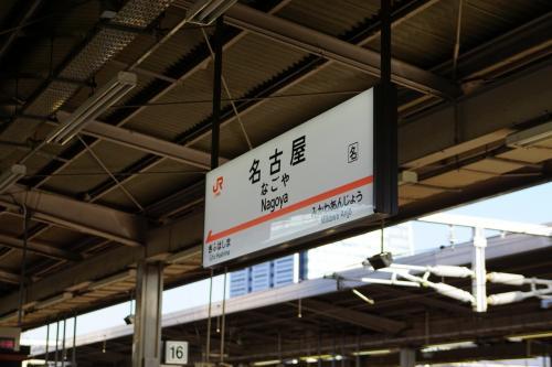 やっぱりいいな大阪! ハリー・ポッター と 心斎橋 Vol.2 ルーチェサンタルチア・あべのハルカスダイニング店  【2015年10月16日~2015年10月18日】