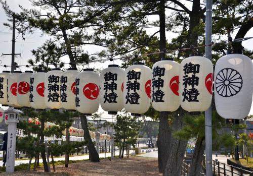 萬福笑來 西宮 廣田神社