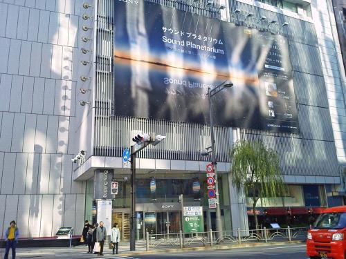東京国際フォーラムで新春バレー公演「白鳥の湖」を観る