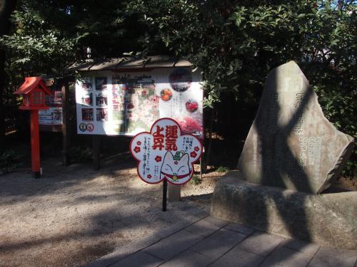 2016年初詣は冠稲荷神社へ