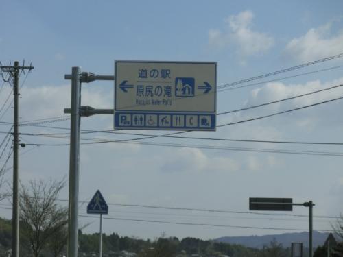 2015春・九州一周ドライブ旅(13)大分→豊後大野→竹田→久住高原