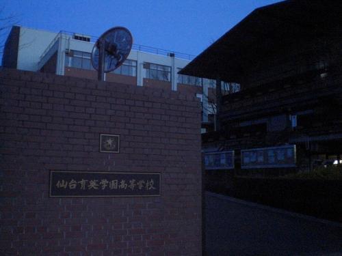 東日本大震災1ヶ月前に訪れた東北めぐりの旅