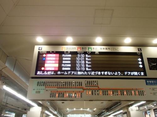 箱根にプチ湯治に行きました!!