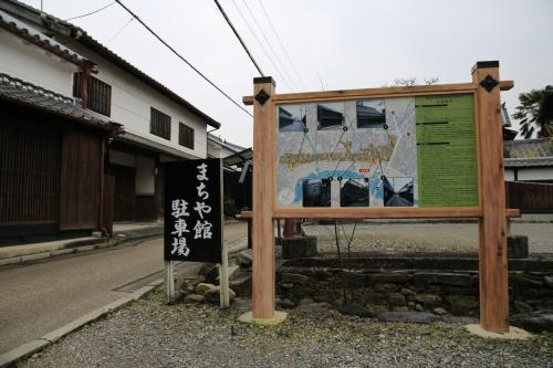 旅するイルカ♪ 奈良県 五條 新町通りへ