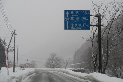 真冬の桧枝岐村へ、「やもーど料理」を食す旅