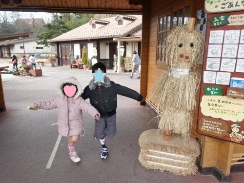 三重県伊賀の旅(モクモク手づくりファーム)