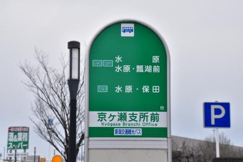 懐かしい写真で振り返る阿賀野川(新潟)