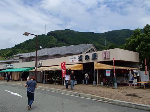 出発~湯梨浜町にある『今滝』&『不動滝』◆2015年7月・はわい温泉&鳥取県の滝めぐり≪その1≫