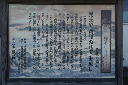 秋田市・鳥海山から山形そば街道の旅(三日)~象潟からあこがれの鳥海山へ。中島台獅子ヶ鼻湿原や仁賀保高原の豊かな自然も個性的な魅力が詰まっています~