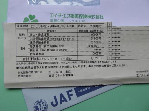 初ピーチ航空&初レンタカー、ドキドキ佐賀と長崎の旅 ① ( 準備~唐津編 )
