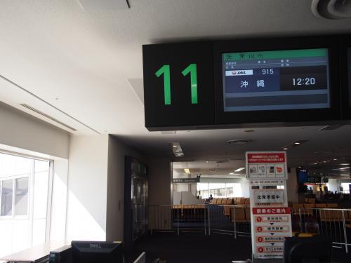 ○o。.沖縄病の姉妹旅Vol5(カフェ&雑貨&ホテル日航アリビラ)2016春.。o○