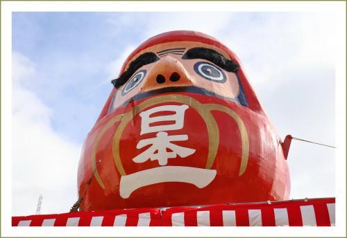 Solitary Journey [1711] 備後路に春を告げる日本一の大だるま市を歩く<440年余の伝統を受け継ぐ祭り三原神明市>広島県三原市