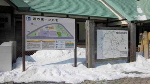 2016年3月福島お散歩の旅、湯野上温泉から猪苗代湖までその1
