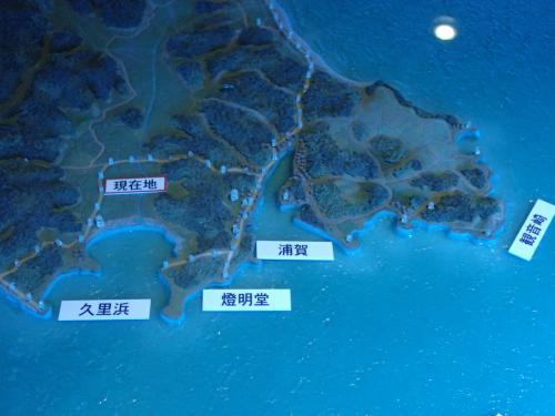 開国の町浦賀・久里浜散策記(当時の日本の状況、どのような人たちがペリー艦隊に対応したかを検討する)