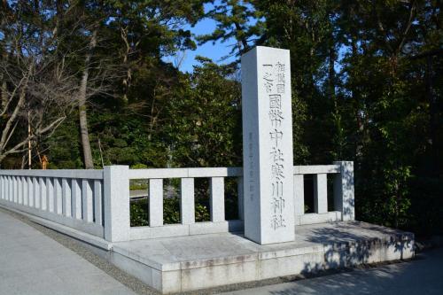 神奈川・寒川「寒川神社」