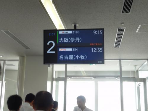 夏に熱い沖縄へ:いわて花巻空港から石垣島:石垣牛炭火焼肉 やまもと