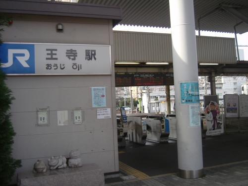 万葉ロマン 信濃 (長野)