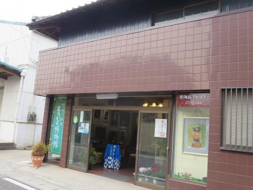 旧東海道四日市を歩きました。予定が変わって中浜田町から海蔵川まで歩きほぼ満開の桜を楽しみました