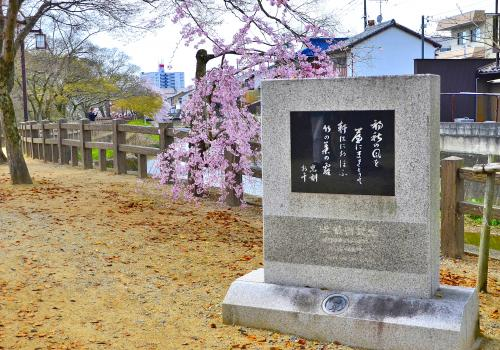 芳葩爛漫 播磨紀行 ②姫路城(後編)