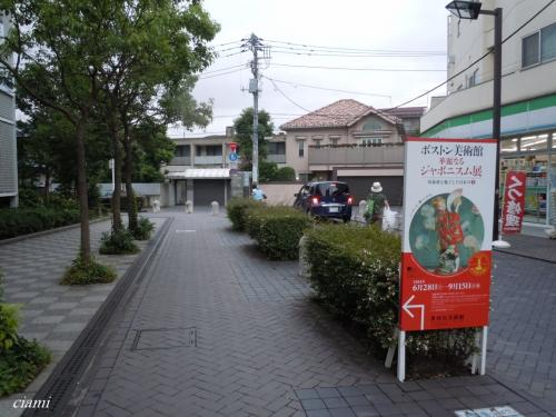 世田谷美術館は遠い。。。
