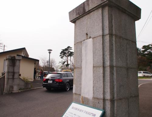 仙台のさくら名所 ★三神峯(みかみね)公園★