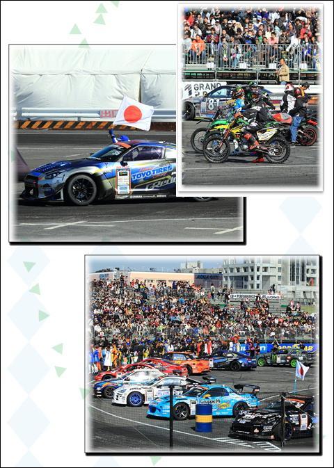 迫力ドリフトを目の前で!<TOKYO DRIFT> D1GP WORLD CHAMPIONS 2015