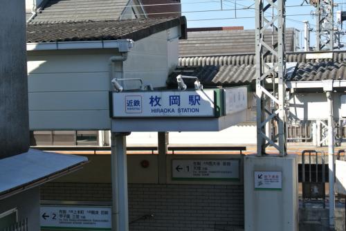 枚岡神社にお参り*梅も少ーし咲いてました