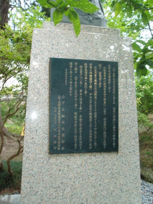 想い出トリップ(秘湯・雄物川温泉雄川荘)