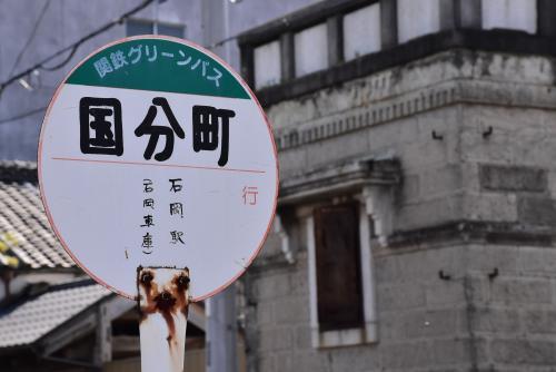 看板建築と石蔵が並ぶ「石岡のレトロな街並み」(茨城)