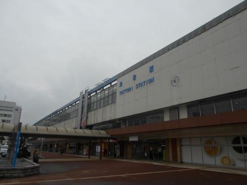 """たまには""""ベタ""""な名物店めぐり1602   「鳥取には、スタバもスナバもあります。 """"すなば珈琲""""」  ~鳥取~"""