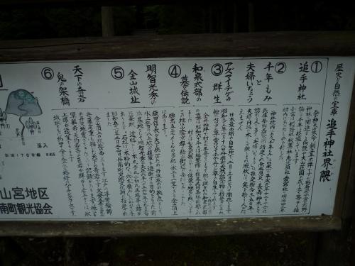 金山鬼の架け橋~白髪岳の岩場に挑戦