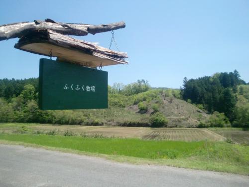 広島県北部(三次・庄原) チーズ工房を巡る旅